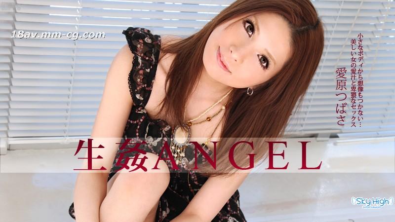 免費線上成人影片,免費線上A片,CARIB-090513-423 - [無碼]愛原 Tsubasa 最新加勒比 090513-423 生姦Angel 後編