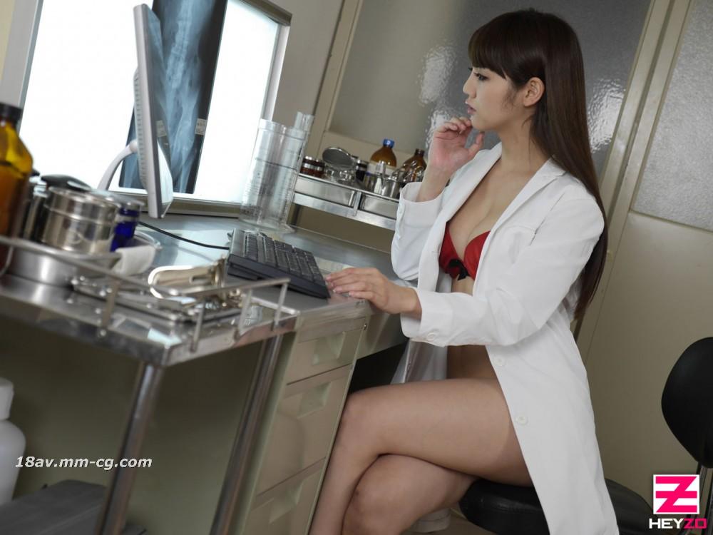 免費線上成人影片,免費線上A片,HEYZO-0661 - [無碼]水菜麗 最新heyzo.com 0661 美癡女醫生!變態女醫淫語治療