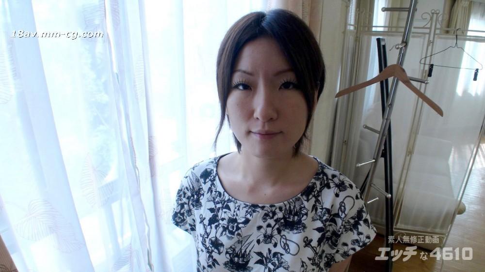 [無碼]最新H4610 ori1316 阪野 未由香 Miyuka Sakano