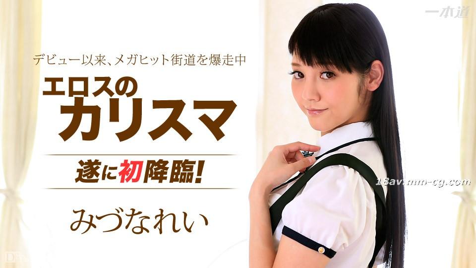 免費線上成人影片,免費線上A片,1PONDO-031415_045  - [無碼]最新一本道 031415_045 女人依存症 Rei Mizuna