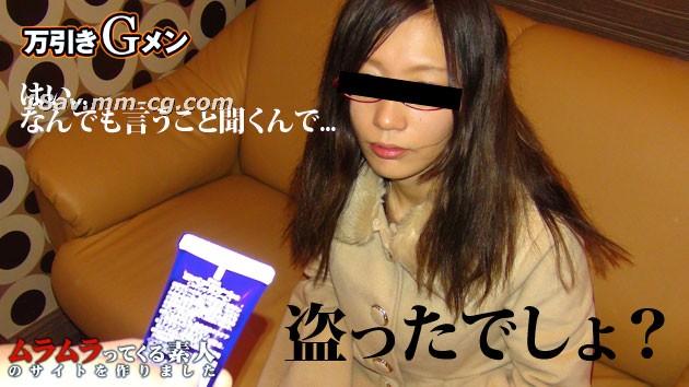 免費線上成人影片,免費線上A片,muramura 120315_319-[無碼]最新muramura 120315_319 25歲子持 主婦