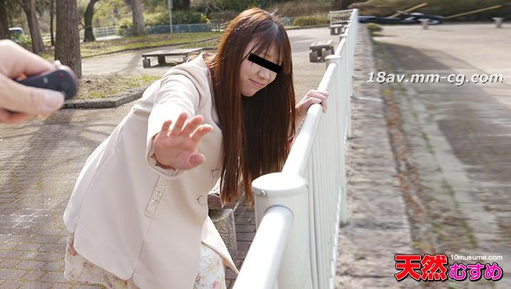 免費線上成人影片,免費線上A片,093015_01-[無碼]最新天然素人 093015_01 飛 散步 川上梨江
