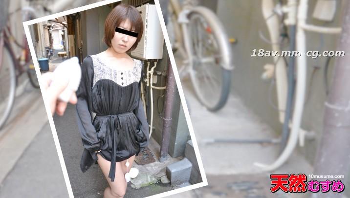 最新天然素人 112515_01 散步 太田愛