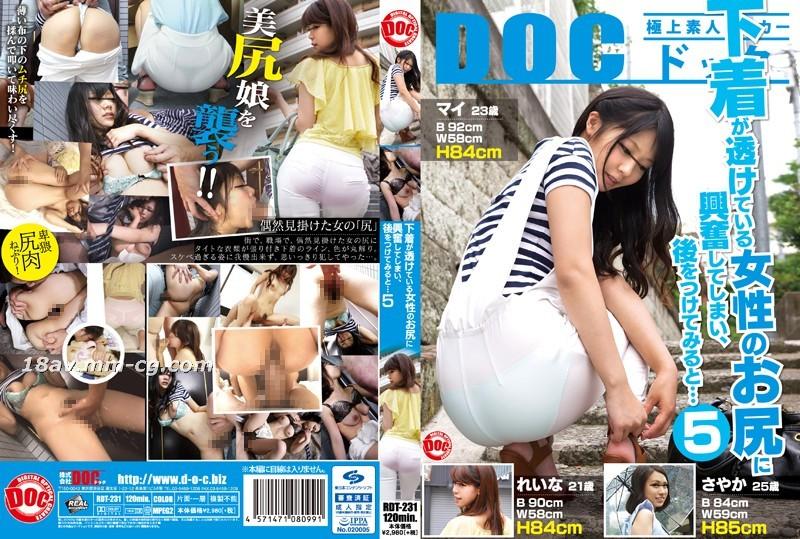免費線上成人影片,免費線上A片,RDT-231-[中文]看到內褲從褲子透出的女性美臀忍不住興奮而尾隨… 5
