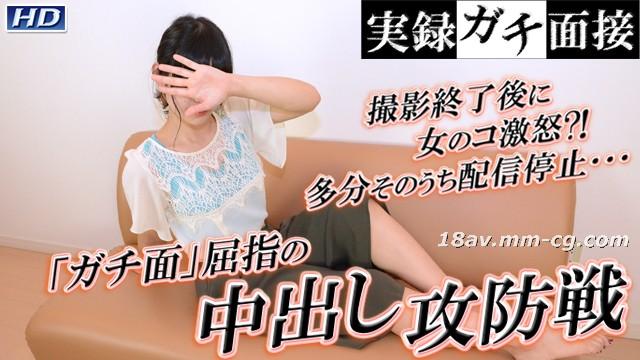 免費線上成人影片,免費線上A片,gachi1061 -[無碼]最新gachin娘!gachi1061 實錄面接119 茉莉