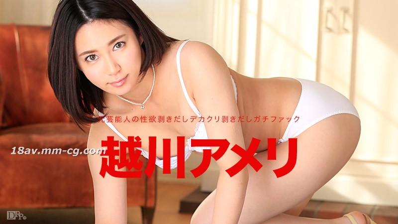 免費線上成人影片,免費線上A片,CARIB-082116-238  - [無碼]最新加勒比082116-238 原來藝人裸裸性慾