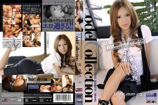 Red Hot Jam Vol.116 長月 RamuNagatsuki