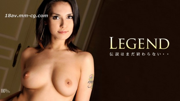 最新加勒比 090111-795 Legend 小澤瑪莉亞