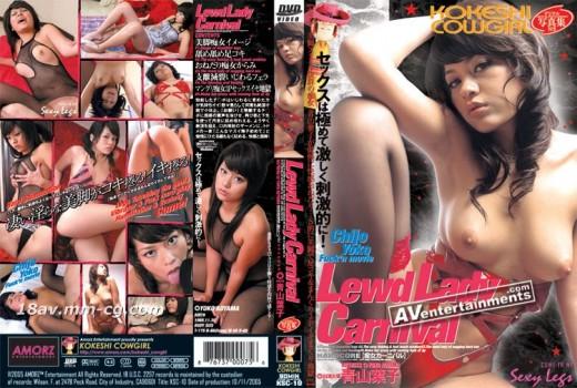 KOKESHI COWGIRL Vol.10