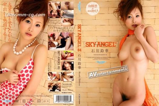 Sky Angel Vol.84