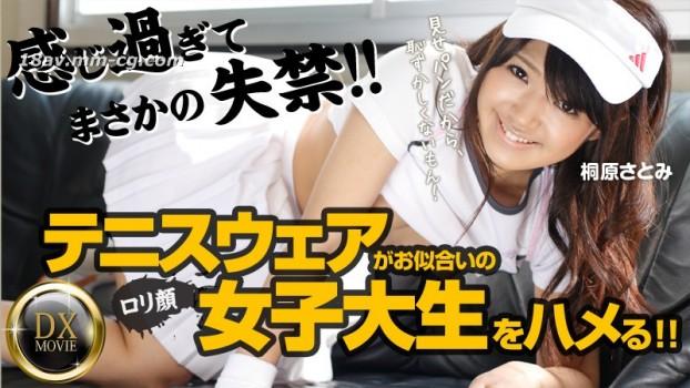 最新heyzo.com 0285 小組勸誘,網球服新生般配的女大學生