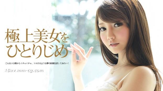 最新加勒比 071213-380 極上美女 Rei Mizuna