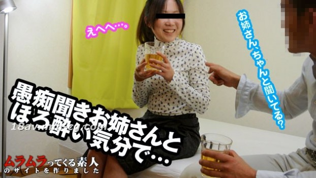 最新muramura 032813_848 出差性福體驗