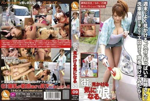 在街上遇見心儀的女孩09
