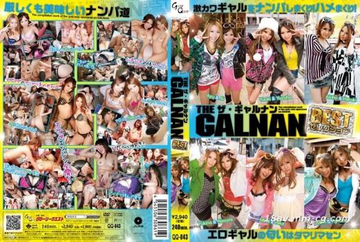 the GAL NAN BEST精選輯