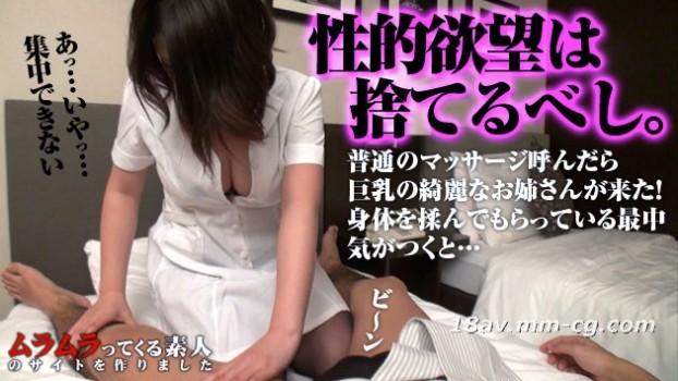最新muramura 041014_050 按摩女用胸夾著我勃起的小雞雞香織