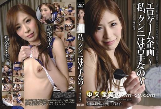 免費線上成人影片,免費線上A片,SCOP-312 - [中文]班上最有男人緣的女孩子竟然跑來我家住一晚!?