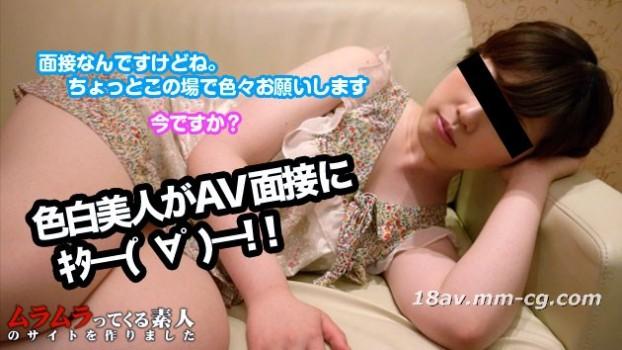 最新muramura 012015_180 皮膚白皙的銷售小姐 市井亞矢花