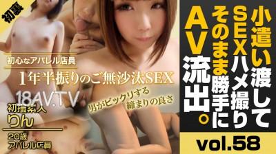 免費線上成人影片,免費線上A片,XXX-av.22042  - [無碼]最新XXX-av.22042 AV流出Vol.58