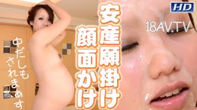 最新gachin娘! gachi881 素人生撮檔案138 明美