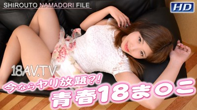 最新gachin娘! gachi888 素人生攝檔案139 櫻