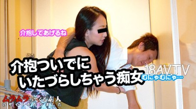 最新muramura.tv 031415_204 肉食熟女 椎名綾