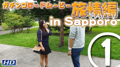 最新gachin娘! gachi907 GRM旅情編 1