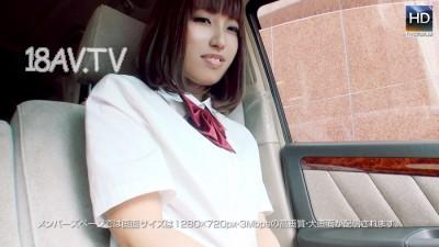 最新mesubuta 150720_976_01 情人旅館的學生妹妹 溝口陽菜
