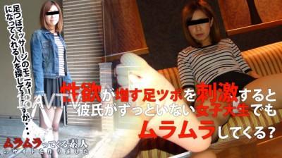 最新muramura 103115_305 性慾增足刺激 瀧本芹奈
