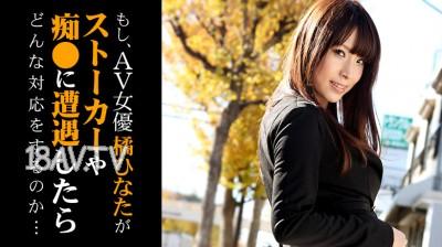 最新0221 xxx-av.22434-AV女優 橘
