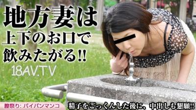 最新pacopacomama 030116_039-040 人妻 重森香澄