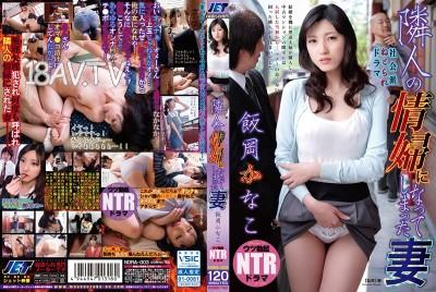 免費線上成人影片,免費線上A片,NORA-003 - [中文]社會派強暴劇 成為鄰居情婦的人妻 飯岡加奈子