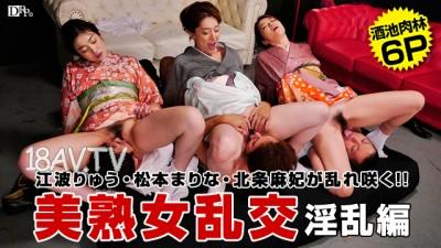 最新pacopacomama 072916_133 美熟女亂交 淫亂編