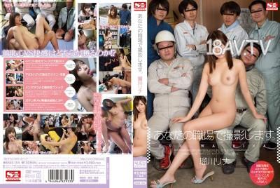 免費線上成人影片,免費線上A片,SNIS-154 - [中文]到你的職場去拍片。琉川莉娜