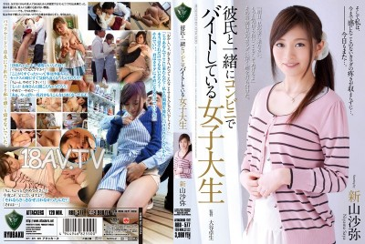 免費線上成人影片,免費線上A片,RBD-577 - [中文]與男友一起在便利商店打工的女大學生 新山沙彌