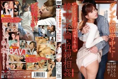 免費線上成人影片,免費線上A片,HAVD-883 - [中文]公寓人妻外遇情事