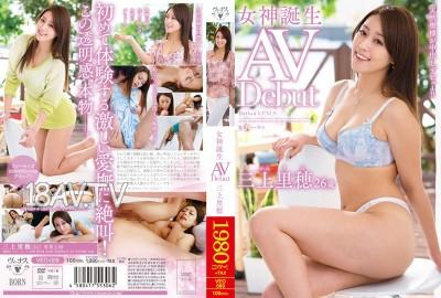 免費線上成人影片,免費線上A片,VEO-009 - [中文]女神誕生。三上裡穗