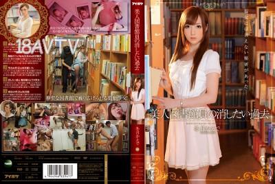 免費線上成人影片,免費線上A片,IPZ-382 - [中文]美女圖書館員想抹滅掉的過去 冬月楓