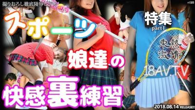 免費線上成人影片,免費線上A片,Tokyo Hot n1325 - [無碼]Tokyo Hot n1325 快感裡練習 特集part1