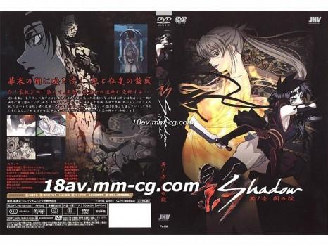影 Shadow 其ノ壹 闇の掟