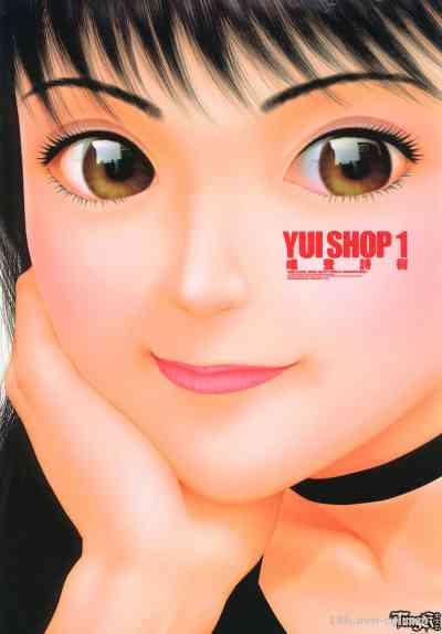 [唯登詩樹]Yui Shop Vol.1-4