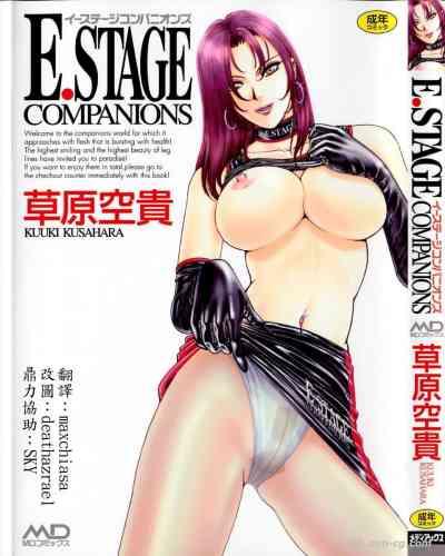 [草原空贵]E_STAGE COMPANIONS