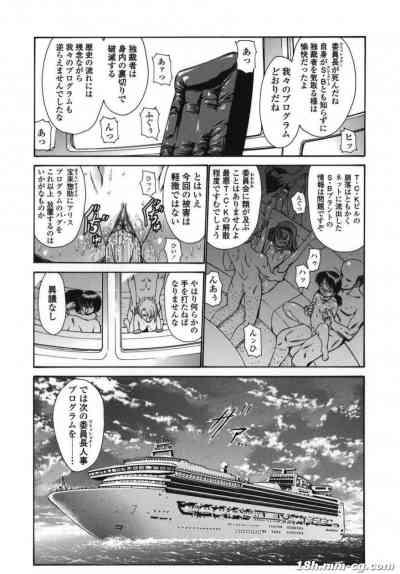 [西川康]ALICE 第8话