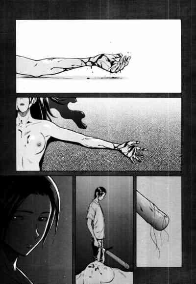 [楓牙]死んだ私の物語 第01-06話(完) (COMIC MUJIN 2011年10月号、2012年02、06、11月号、2013年02、03月号)[SENSE漢化小隊]
