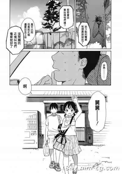 [関谷あさみ] 暑い夜 (ジューシー No.01 2013年3月) [中国翻訳]