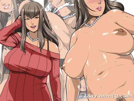 【黑条汉化】[洋蘭堂] 黒ギャル奥さんの逆ナン性交例