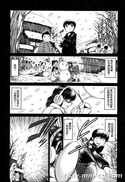 [龍河しん] 卒業 前篇COMIC Mugen Tensei 2014-05 (ACEfin汉化)