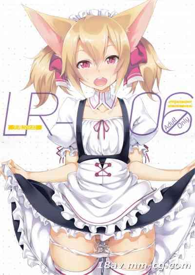(C86) [LockerRoom (100円ロッカー)] LR-06 (ソードアート_オンライン) [无毒汉化组]