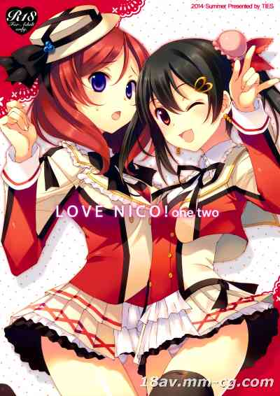 (SC64) [TIES (タケイオーキ)] LOVE NICO!わんつー (ラブライブ! School idol project) [中国翻訳]