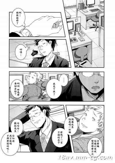 [漫の漢化組][山崎かずま]is this love?(ANGEL倶楽部 2013年5月号)